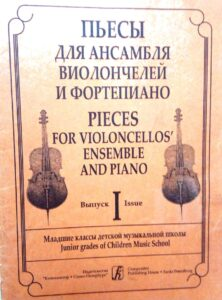 a - Pieces for Cello Ensemble and Piano [Issue 1] (''Compositor'' St.Petersburg)