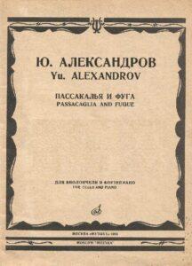 cp - Alexandrov Yu. - Passacaglia and Fugue