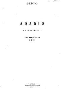 cp - Berteau M. - Adagio from Sonata in A (Abbiate)