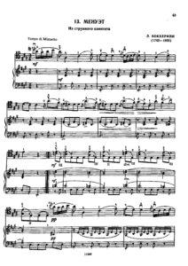 cp - Boccherini L. - Menuet from Quintet G.275