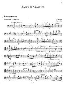 cp - Boni P. - Largo and Allegro (Pekker) b&w