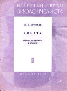 cp - Breval J.B. - Sonata in G (Cassado)