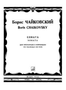 cp - Tchaikovsky B. - Sonata