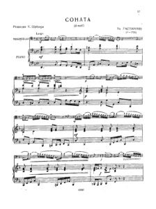 cp - Gasparini Q.- Sonata in D minor (Schroeder)
