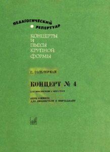 cp - Goltermann G. - Cello Concerto No.4 in G Op.65 (Muzyka)