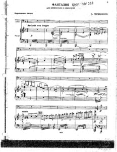 cp - Grechaninov A. - Fantasia (Stogorsky)