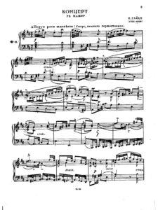 cp - Haydn J. (Costanzi G.B.) - Cello Concerto No.4 Hob.VIIb4 (Grutzmacher)