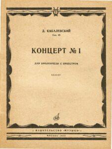 cp - Kabalevsky D. - Cello Concerto No.1 Op.49