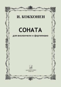 cp - Kokkonen J. - Cello Sonata