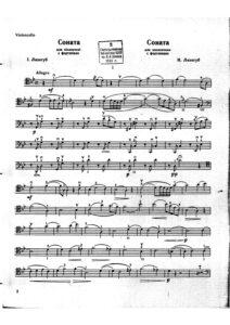 cp - Lizogub I. - Cello Sonata