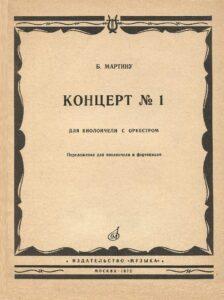 cp - Martinu B. - Cello Concerto No.1