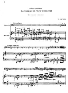 cp - Martinu B. - Variations on a Rossini's Theme (Roldugin)