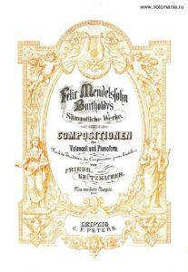 cp - Mendelssohn F. - Cello Sonata No.1 Op.45