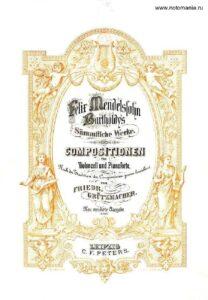 cp - Mendelssohn F. - Cello Sonata No.2 Op.58