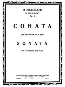 cp - Myaskovsky N. - Sonata No.1 Op.12