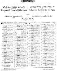 cp - Paderewski J. - Menuet Op.14 No.1 (Adolfson)