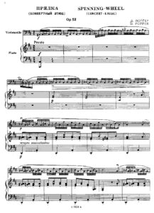 cp - Popper D. - Spinning Song Op.55 No.1 (Moscow)