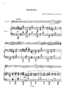 cp - Prokofiev S. - Ballade for Cello and Piano Op.15