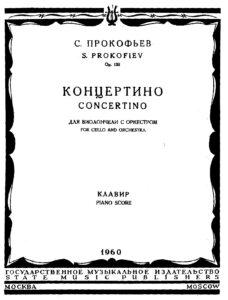 cp - Prokofiev S. - Concertino Op.132 (Rostropovich)