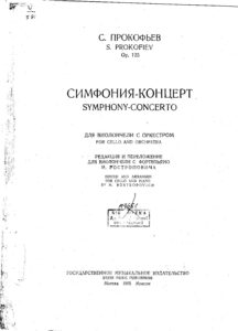 cp - Prokofiev S. - Concerto-Symphony (Rostropovich)