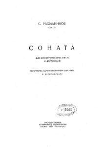 cp - Rachmaninov S. - Cello Sonata Op.19