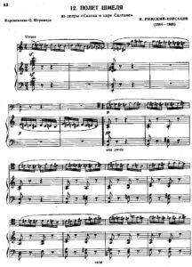 cp - Rimsky-Korsakov N. - Flight of the Bumblebee (Shtrimmer)