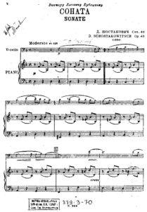 cp - Shostakovich D. - Cello Sonata Op.40