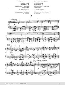 cp - Shtoharenko A. - Cello Concerto (Chervov)
