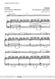 cp - Shtoharenko A. - Cello Sonata