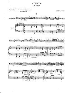 cp - Tessarini C. - Sonata in F (Trowell, Kozolupova)