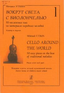 cp - Utkin M. - Cello around the World book 1
