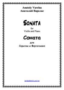 cp - Varelas A. - Violin Sonata (Cello transcryption by Composer)