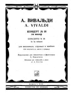 cp - Vivaldi A. - Cello Concerto No.18 in A minor (Nikitin)