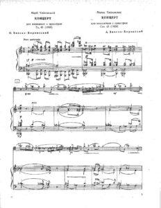 cp - Znosko-Borovsky A. - Cello Concerto Op. 43 (Chaikovskaya)