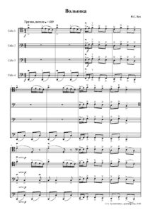 e - Bach J.S. (Telemann G.P.) - Musette in G minor BWV Anh.126 for 4 Cellos (Lukashevichus)
