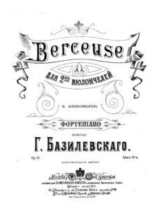 e - Bazilevski G. - Berceuse for 2 Cellos and Piano