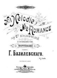 e - Bazilevski G. - Melodie for 2 Cellos and Piano