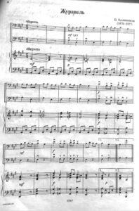 e - Kalinnikov V. - The Crane for 2 Cellos and Piano (score)