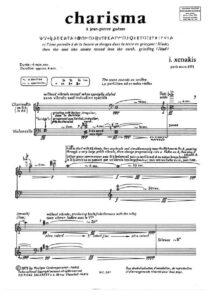 e - Xenakis I. - Charisma for Clarinet and Cello