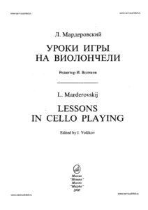 m - Marderovsky L. - Lessons in cello playing