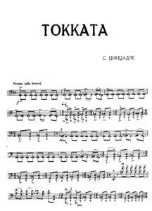 s - Tsintsadze S. - Toccata