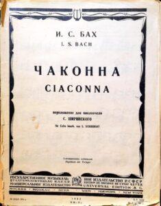 Bach J.S. - Ciaconna (for cello solo)