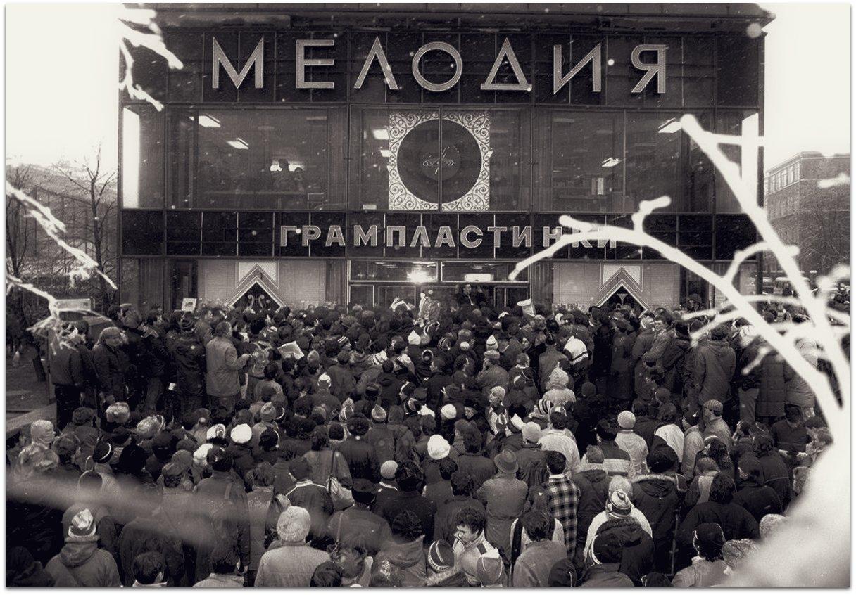 """11 мая. Всесоюзная фирма грамзаписи """"Мелодия""""."""