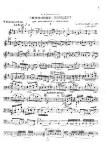 Prokofiev S. - Concerto for cello and orchestra e-moll, op.58
