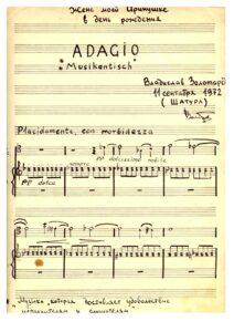 Zolotarev V. - Adagio for cello and piano