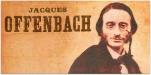 20 июня. Жак Оффенбах.