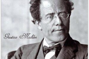 7 июля. Густав Малер.