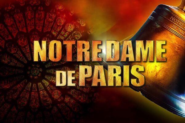 """16 сентября. Премьера мюзикла """"Notre-Dame de Paris""""."""