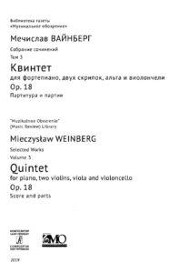 Weinberg M. - Piano Quintet op.18