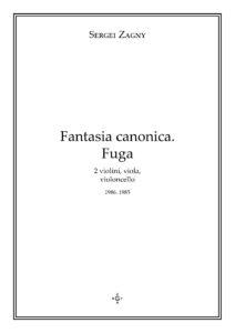 Zagny S. - Fuga